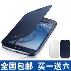 Мобильный телефон Samsung i8262d флип кожаный оригинальный оболочки gt-18268 gt18262d i8268 защиты корпуса  — 307.98 руб. —