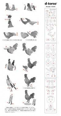 「D-Torso Cardboard Animals - Horse」的圖片搜尋結果 Cardboard Model, Cardboard Sculpture, Cardboard Paper, Cardboard Furniture, Cardboard Crafts, Paper Toys, Wood Crafts, 3d Templates, Animal Templates