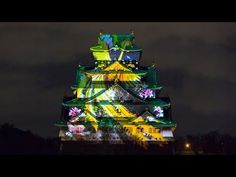 大阪城3Dマッピング スーパーイルミネーション 2014-2015 Osaka Castle 3D Mapping Super Illumination Japan - YouTube