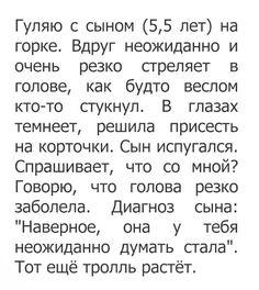 В старые советские времена богатый грузин заходит в Москве в зоомагазин... Stupid Memes, Funny Jokes, Have Some Fun, Fun Facts, Haha, My Books, Laughter, Comedy, Quotes