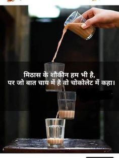 Marathi Quotes, Chai