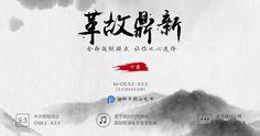 Pangu iOS 9.2 - iOS 9.3.3 Jailbreak