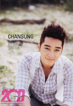 Chansung