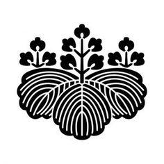 福井桐(1) Asia, Japanese, Patterns, Logo, Inspiration, Block Prints, Biblical Inspiration, Logos, Japanese Language