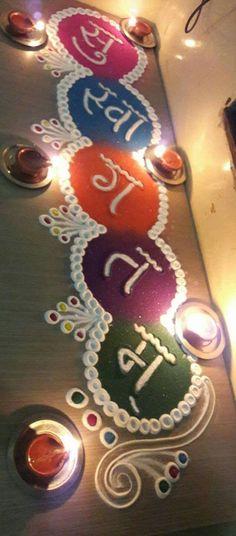 51 Diwali Rangoli Designs Simple and Beautiful Check latest diwali rangoli designs simple and beautiful & diwali rangoli designs top 10 pattern. Easy Rangoli Designs Diwali, Rangoli Simple, Rangoli Designs Latest, Simple Rangoli Designs Images, Rangoli Designs Flower, Rangoli Border Designs, Small Rangoli Design, Rangoli Patterns, Colorful Rangoli Designs