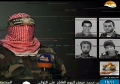 The group's military wing, Izzadin Kassam Brigades, released a televised statement through official Hamas media in Gaza.