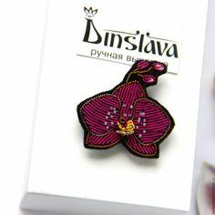"""Купить Брошь """" Орхидея фиолетовая """" ручная вышивка в интернет магазине на Ярмарке Мастеров"""