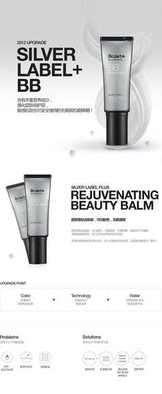 Dr Jart Rejuvenating BB Beauty Balm 40ml