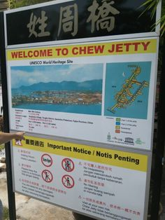 On August 3rd 2014, I went to Chew Jetty.