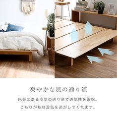 ベッド ベッドフレーム ダブル フレームのみ。ベッドフレーム ベッド ローベッド 無垢材 パイン ロータイプ 低いベッド モダン おしゃれ シンプル 北欧 高級感 木製ベッド ベット ダブル ダブルベッド フレームのみ 新生活 送料無料 Low Bed Frame, Warm Bedroom, Woodworking, Flooring, Table, Furniture, Wood Work, Design, Home Decor