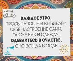Будьте счастливы! ! ! 😊