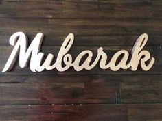 Mubarak Decorative Sign in Rose Gold – Happy Street Eid Banner, Tabletop Signs, Decorative Signs, Rose Gold, Eid Decorations, Topcoat, Perfectly Imperfect, Ramadan, 6 Inches