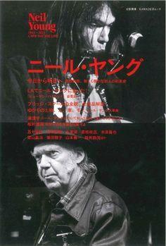 Kawade mook: Neil Young