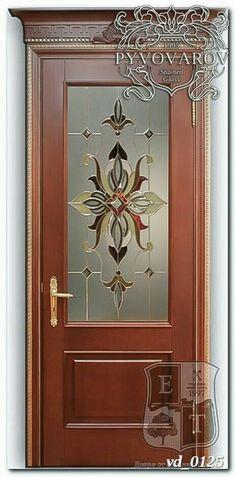 Pooja Room Door Design, Door Design Interior, Stained Glass Door, Stained Glass Panels, Wooden Main Door Design, Glass Painting Designs, Glass Bathroom, Wooden Doors, Glass Design