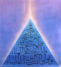 『祈りのピラミッド』 The Pyramid of Prayer…アラビア書道作品 : 写真でイスラーム