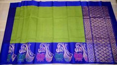 A personal favorite from my Etsy shop https://www.etsy.com/listing/295076369/a-74-kuppadam-silk-cotton-saree