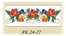 Заготовка для детского пояса АК 24-27