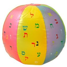 Aleph Bet Beach Ball