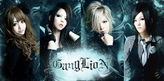 Ganglion / Girl VK band