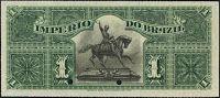 REVERSO Valor facial: 1000 réis; Ano de emissão: 1888; Órgão emissor: Tesouro Nacional; Empresa impressora: American Bank; Note Company; 7ª Estampa