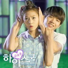 Super nice K Series. Korean Men, Korean Actors, Hi School Love On, Drama Fever, Nam Woo Hyun, Star Cast, First Love, My Love, Running Man