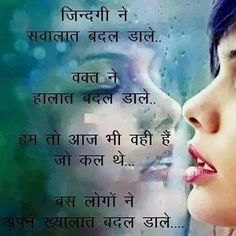 1130 best shayri images on pinterest in 2018 manager quotes