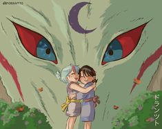 Seshomaru Y Rin, Kagome And Inuyasha, Fandom, Anime Shows, Bleach, Cosplay, Manga, Retro, Cute