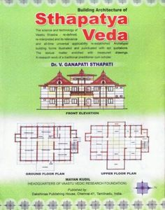 Building Architecture Of Sathapatya Veda
