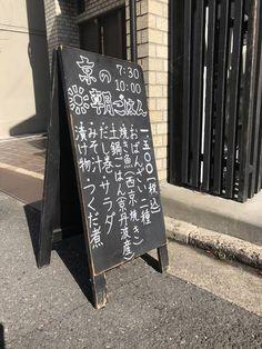 京都・烏丸エリアで食べたい「絶品モーニング厳選6店」