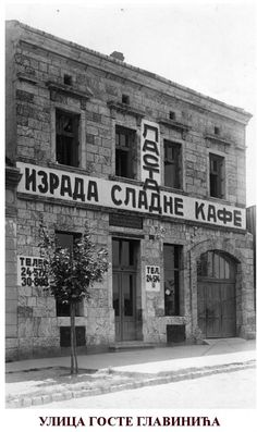 Production of malt coffee in Belgrade ~ Serbia