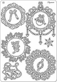 Multi Grid No 43 Chique Ornaments Parchment Cards, Christmas Templates, Christmas Ideas, Ornament Crafts, Vintage Christmas Cards, Craft Materials, Kirigami, Craft Patterns, Cardmaking