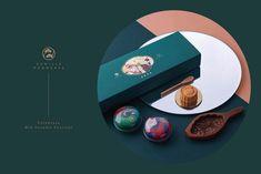 VANILLA MOONCAKE 2019 on Behance Food Graphic Design, Ad Design, Graphic Design Illustration, Poster Layout, Book Layout, Brand Identity Design, Branding Design, Chinese Moon Festival, Cake Branding