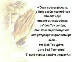 Greek Quotes, My Love, Parenting, Faith, Kids, Young Children, Children, Childcare, Kid