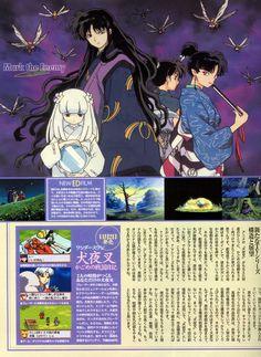 Inu, Random, Anime, Cartoon Movies, Anime Music, Animation, Casual, Anime Shows