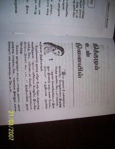 Tamil Books Pdf Files