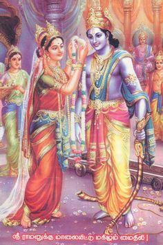 Ram broke the arrow of Lord Shiva and win the hand of Sita Hare Krishna, Krishna Art, Krishna Images, Hindus, Lord Rama Images, Rama Sita, Sita Ram, Lord Vishnu Wallpapers, Shiva Shakti