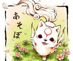 okami_amaterasu_desktop_850x850_hd-wallpaper-1089077.jpg (336×280)