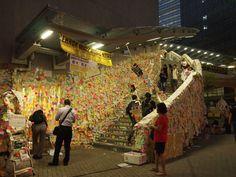"A Scramble to Save Protest Art, from Ferguson to Hong Kong: Hong Kong's ""Lennon Wall"" (image via Wikimedia)"