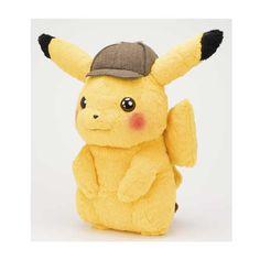 Adorable Pokemon Strawberry Eevee Plush Easter Garden Party Detective Pikachu