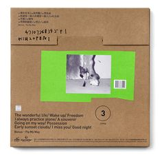 Perfect LifeYoga LINAlbumClient—HIM International Music Inc.Photographer—No.223Year—2011