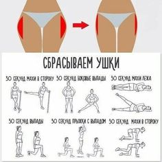 Leg Workout : Reduce cellulite outside thighs cr. by Laurie Schrader.tutorial Leg Workout : Reduce cellulite outside thighs cr. by Laurie Schrader. Fitness Workouts, Thigh Workouts At Home, Gym Workout Tips, Fitness Workout For Women, At Home Workout Plan, Body Fitness, Butt Workout, Workout Videos, Ab Workouts