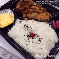 .@ogu_ogu   131108 米丸弁当 神田小川町店 とんかつ弁当 250円 #弁当 #bento #lunchbox #とん...   Webstagram