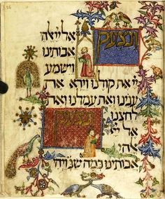 Haggadah. Catalonia, 14th century.