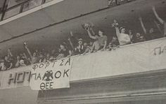 old school(PAOK) Old School, Broadway Shows, Fans