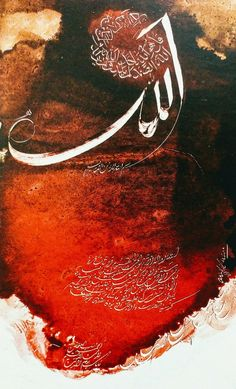 Calligraphy by Arif Khan Allah Calligraphy, Abstract, Artwork, Painting, Summary, Work Of Art, Auguste Rodin Artwork, Painting Art, Paintings