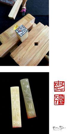 0번째 이미지 Takeaway Packaging, Japanese Stamp, Afro, Usb Flash Drive, Stamps, Korea, Chinese, Calligraphy, Tattoo