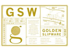 GSW2015