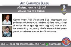 ASI and Middleman of Ankleshwar, Godhra arrested by #ACB #Gujarat. Pareshbhai Jamadar ASI (Assistant Sub Inspector) and Kamleshbhai Abhesang bhai Patel (Middleman) Ankleshwar, Bharuch caught redhanded by #ACB #Gujarat on 11th October 2015 while accepting a bribe of Rs. 20,000/- for the settlement of third party car insurance installment. Support #ACB for fight against #corruption.  Call #ACB on 1064.