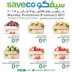 كل يوم اثنين هو يوم تحطيم الاسعار في #هولسوم_فودز السالمية #سيفكو #سيفكو_عضوي  Every Monday Is Shocking Prices Day In #wholesomefoods Al-Salmeya #saveco #saveco_organics