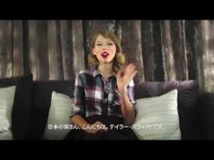 """TAYLOR SWIFT """"The RED Tour"""" Japan Announcement!"""